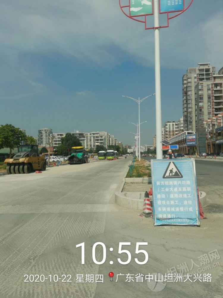 坦洲镇兴坦路工业大道至嘉联路路段摊铺沥青封路通告