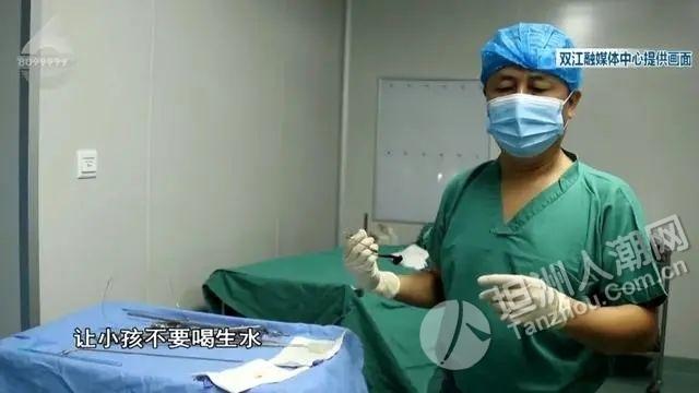 5岁男孩气管内发现活蚂蟥,已存活一年多!医生提醒……