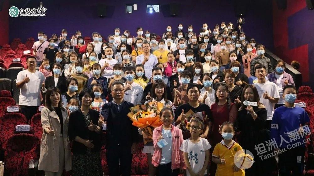 【回顾】合胜读书会:爱国者,坦洲最美逆行者——支援武汉防疫一线分享会!