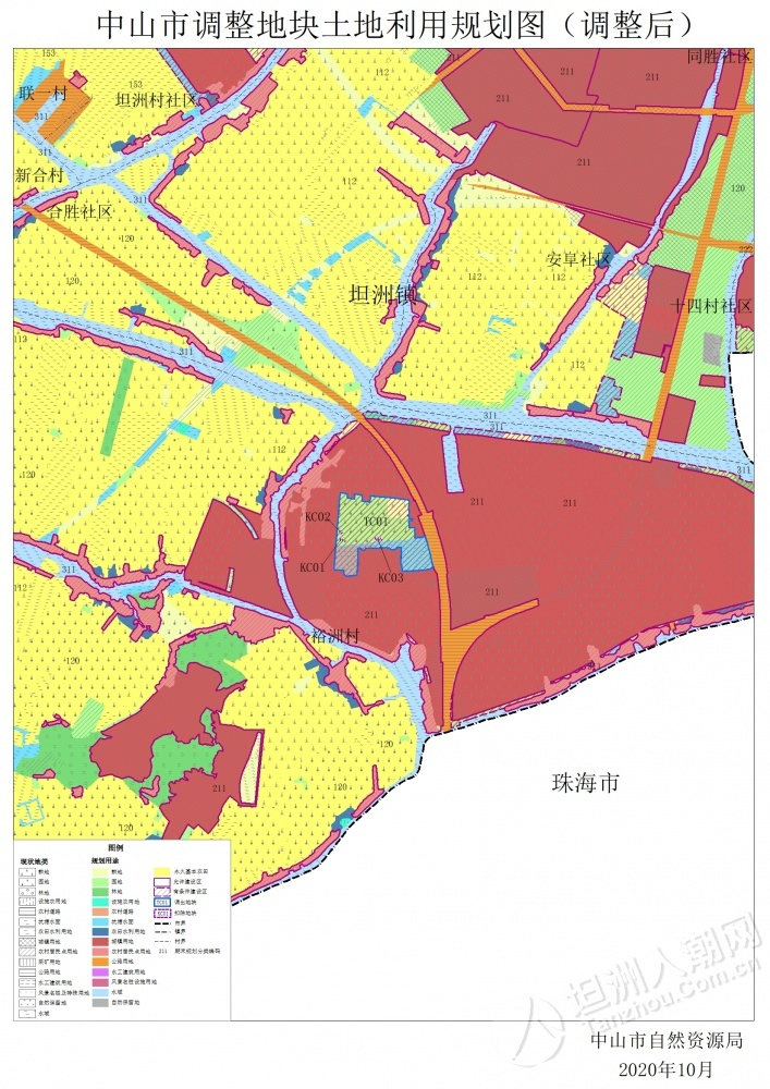 附件4.中山市坦洲镇土地利用总体规划图(2010-2020年)(调整后).jpg