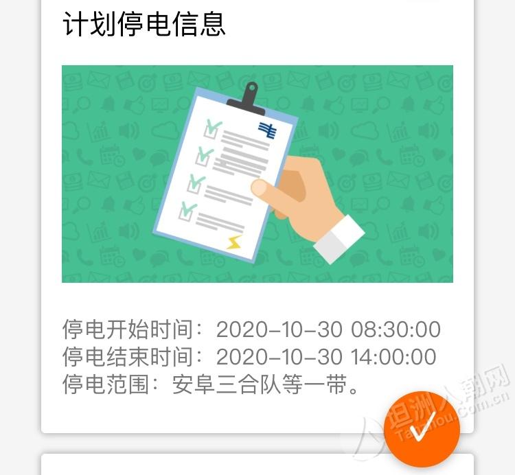微信图片_20201029195155.jpg