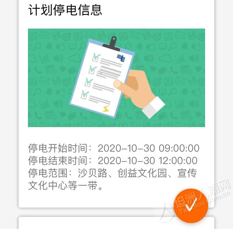 微信图片_20201029195152.jpg