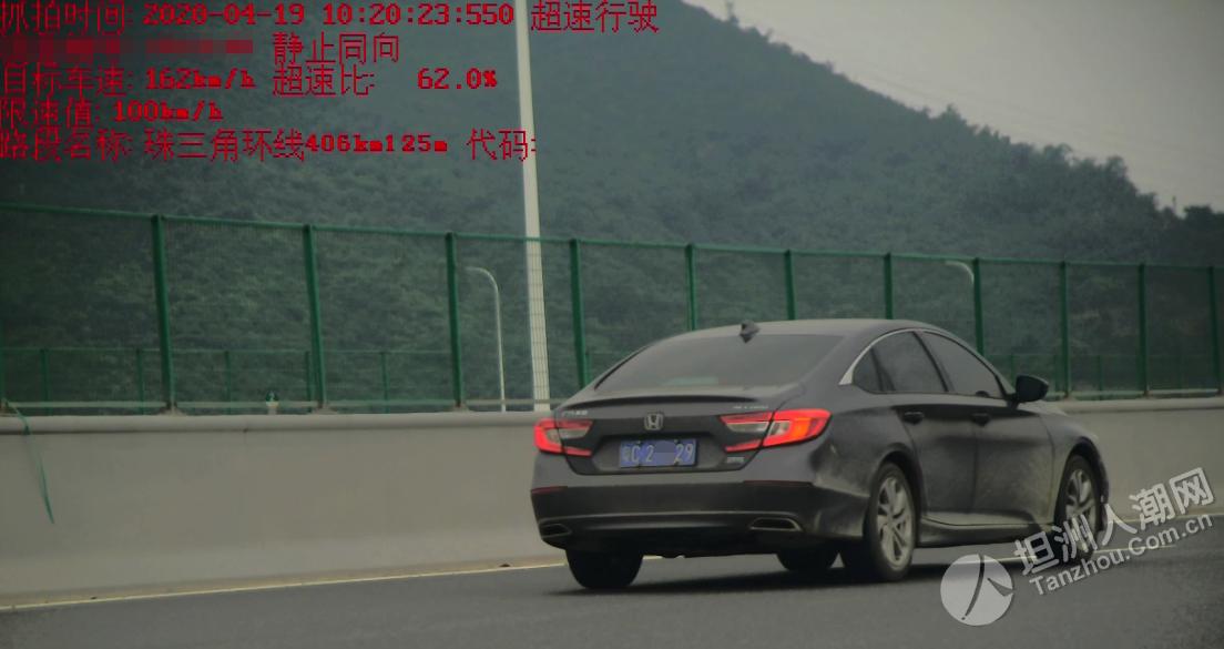 这些司机频频刷新高速超速记录!粤A宝马竟敢挑战极限,结果被抓了!