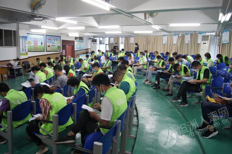 考试合格率达85%!坦洲营造扫黑除恶氛围