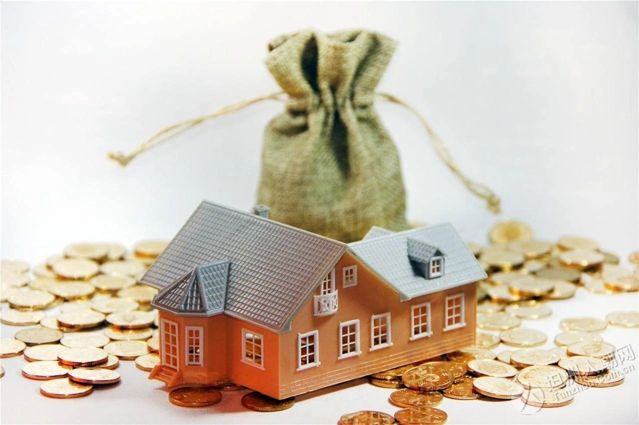 【普法微课堂】父母出资帮孩子买房,是赠与还是借款?