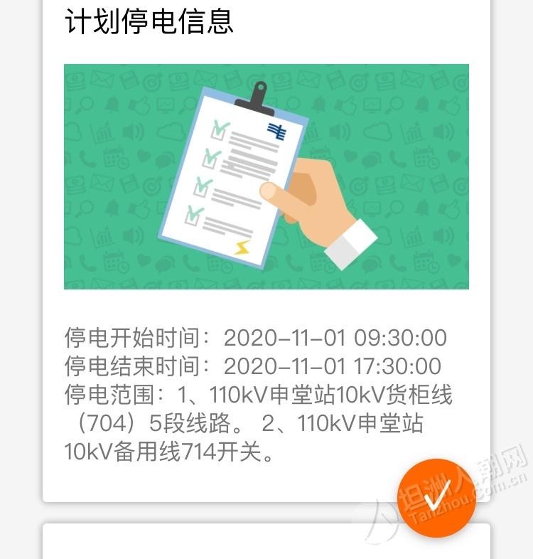 微信图片_20201031173148.jpg