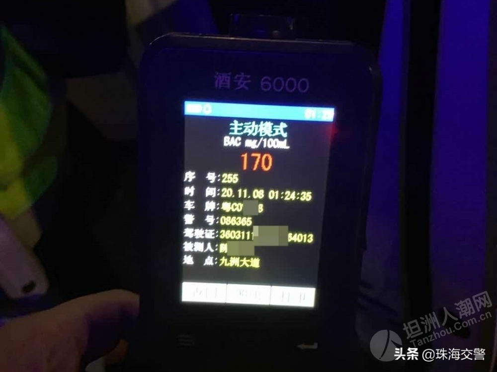 9357d6ce8ecc4897964323f70f521147-tplv-obj-1080-810.jpg