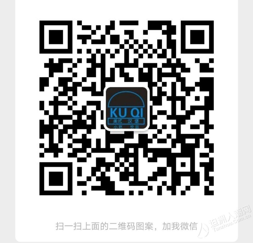 20201120_656171_1605873577340.jpg