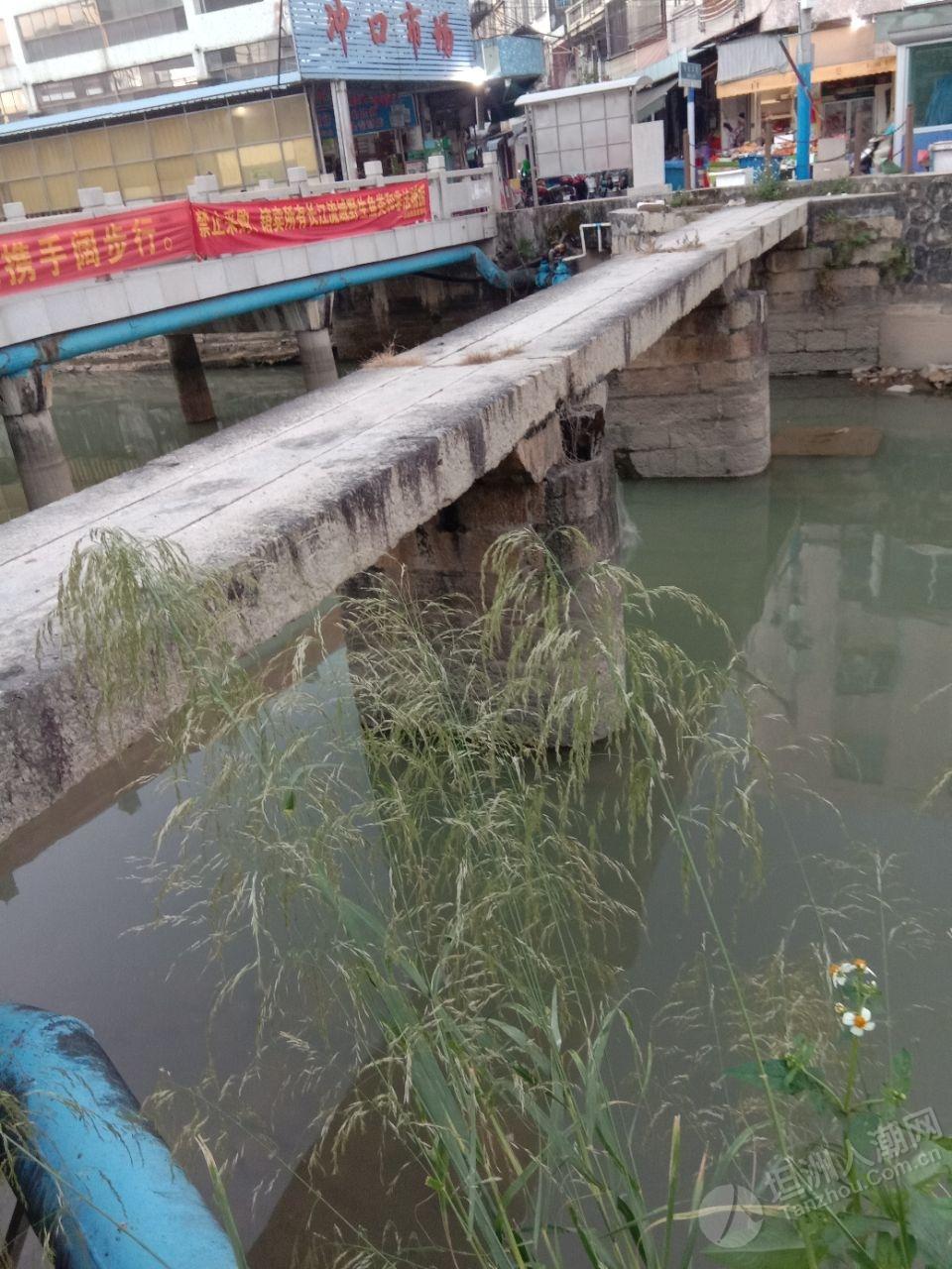 柚埔古石桥