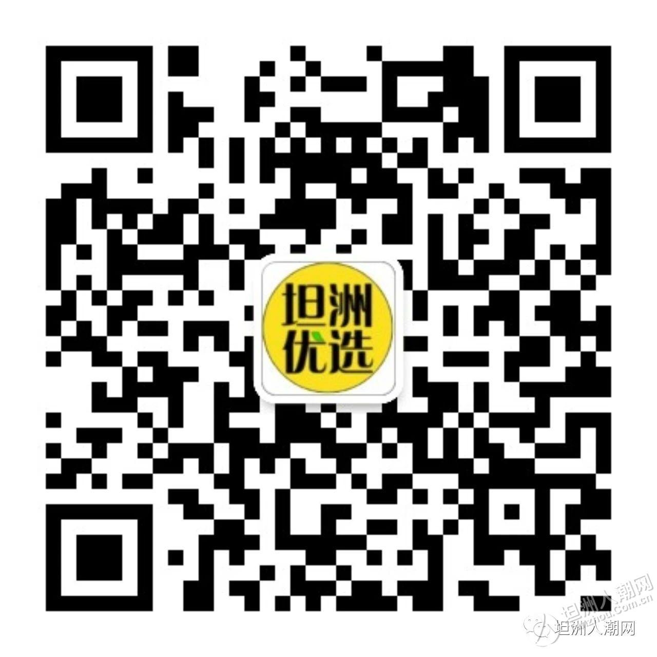 【人潮电影月05】| 阔别7年爆笑回归!与《疯狂原始人2》来一场冒险旅行吧!