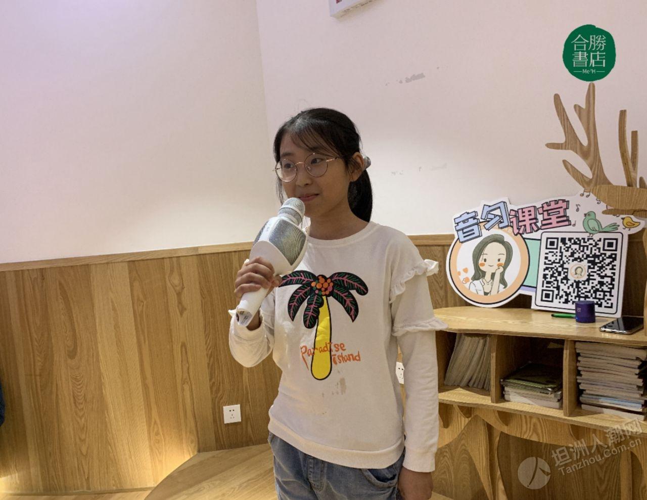 汕头市合胜书店举办第二期声乐公益课 !