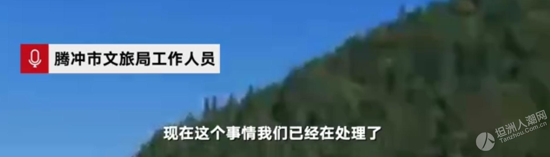 一景区工作人员从高空热气球上坠亡,坠落瞬间曝光,网友:那分钟该多绝望