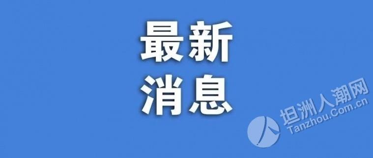 警惕!一港籍货车司机在广东确诊