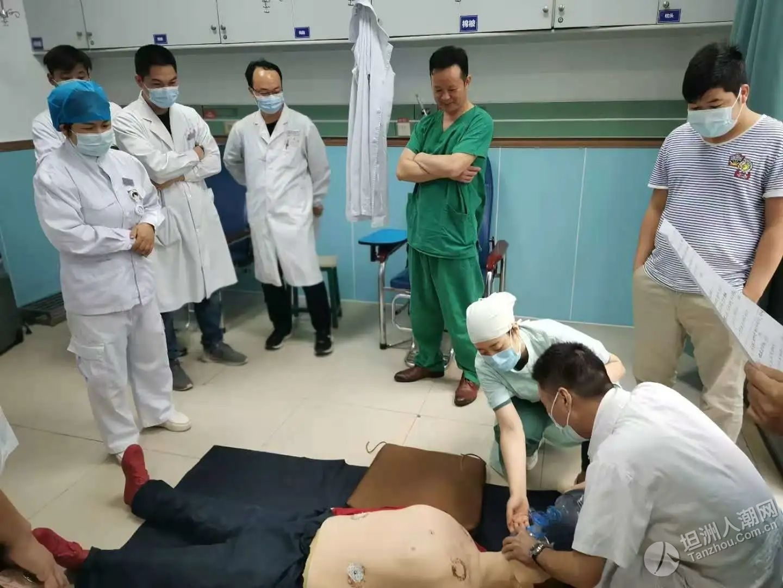 不忘初心、牢记使命  坦洲医院举办全院心肺复苏技能大赛
