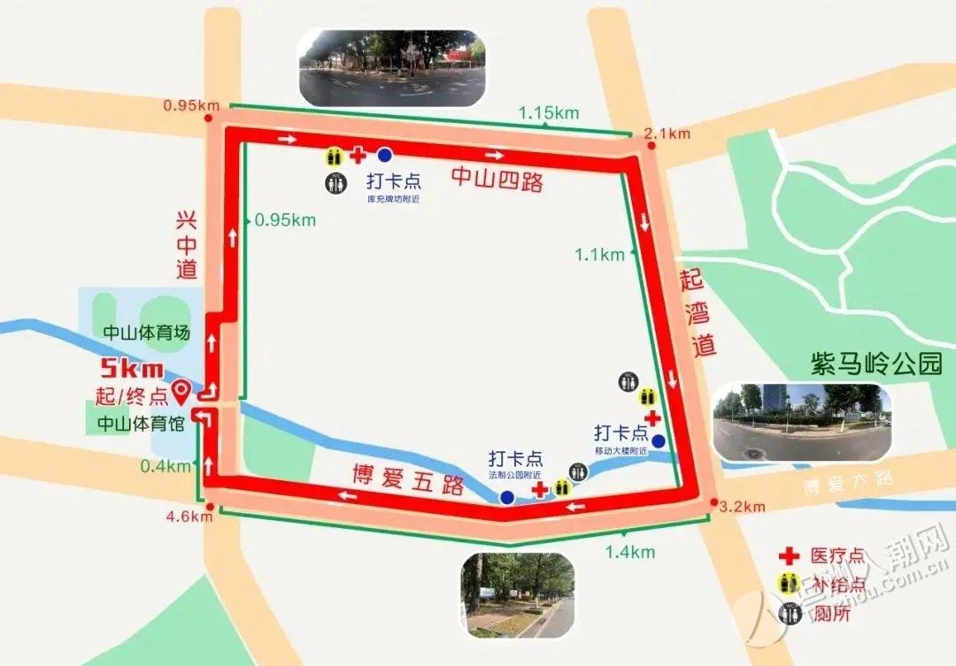 注意!周六城区将举办徒步活动,坦洲街坊出行要避开这些路段