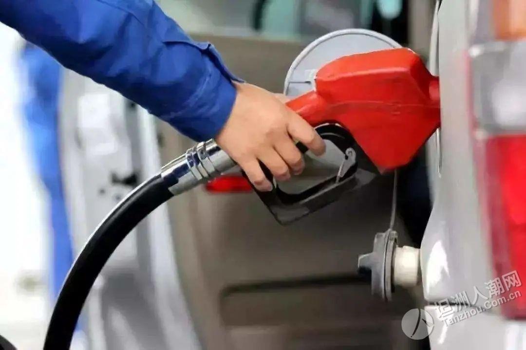 @坦洲车主,油价要涨!就在今晚