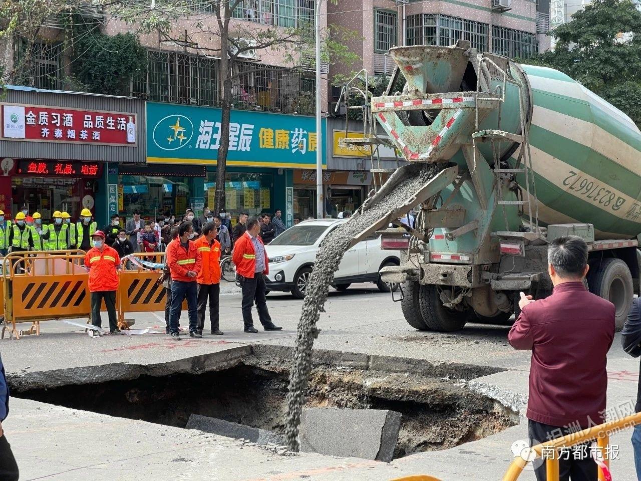 今早,广州突发地陷!搅拌车陷入坑中,最新进展...