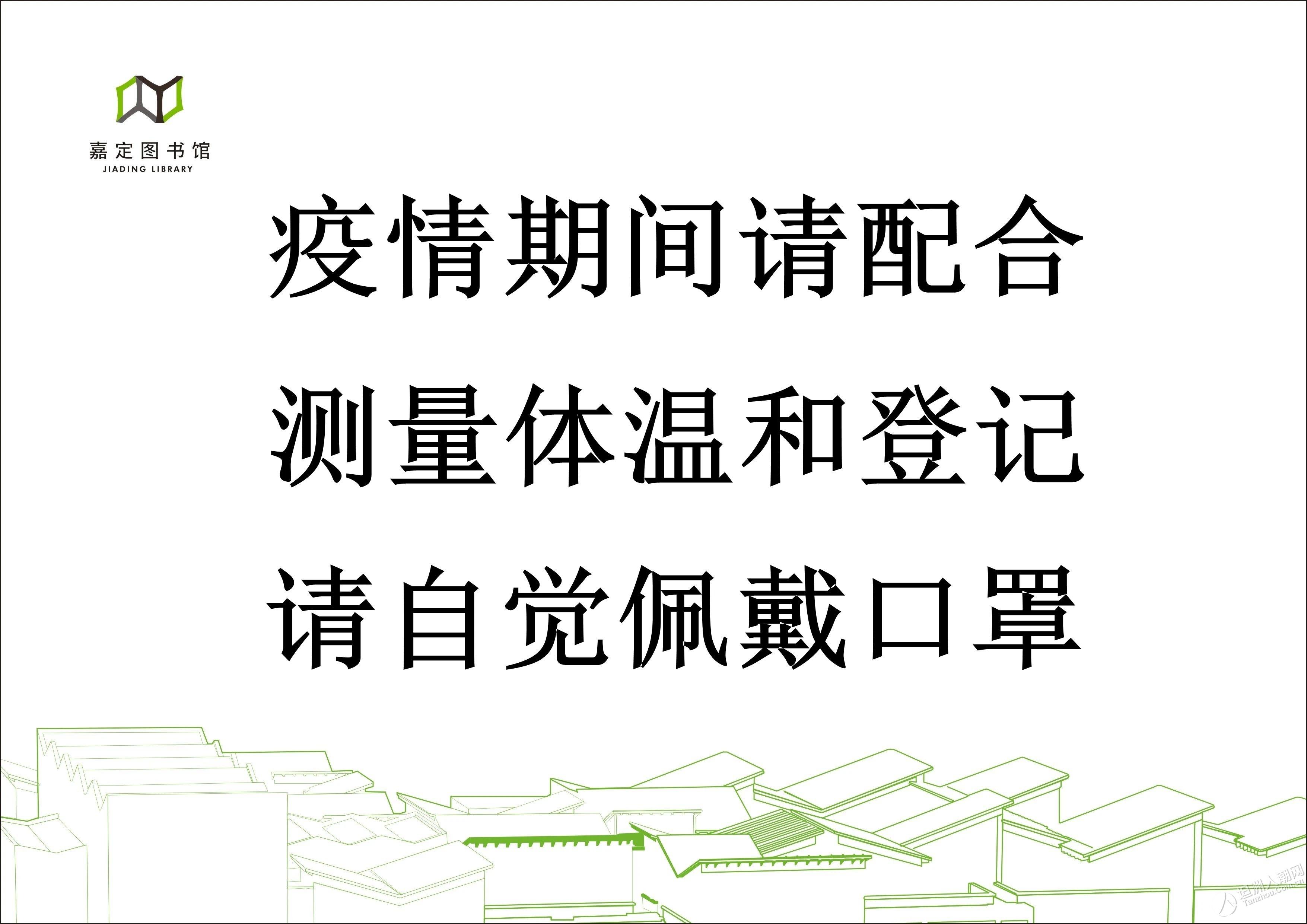 【周一不闭馆】坦洲图书馆延长开放时间