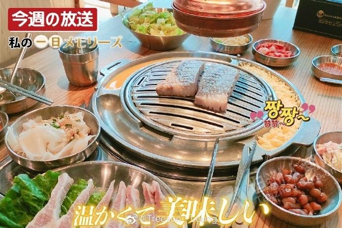 在坦洲食烤肉也能食出韩国feel