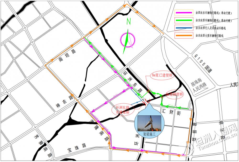 1月26日起,坦洲环市东南路(东灌渠旧桥附近)将实行交通管制
