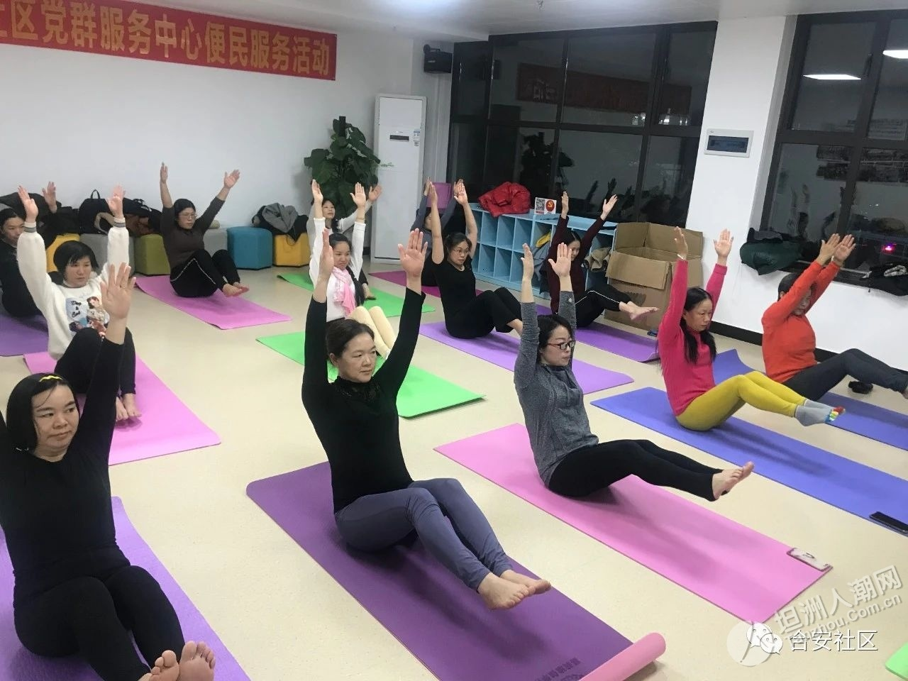 赶快报名!坦洲合安社区瑜伽第十三、十四期继续开课