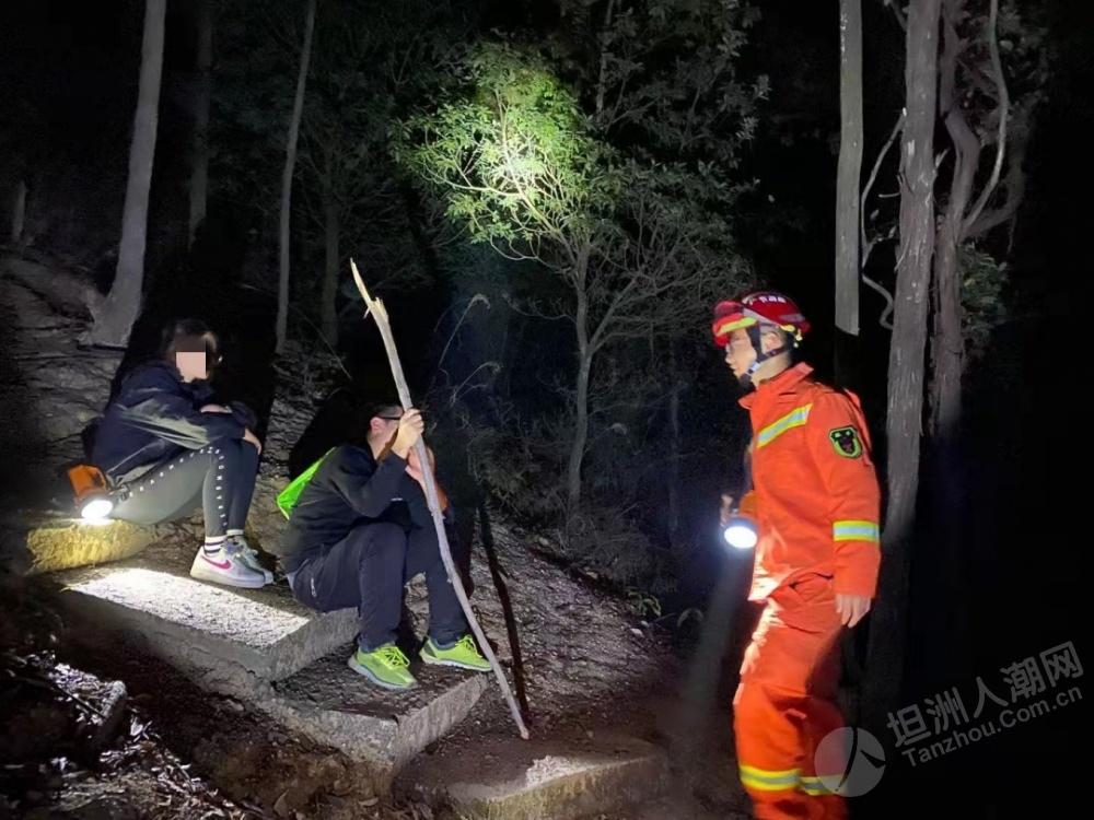 8天4批中山驴友被困深山,街坊:求你们放过消防员吧……