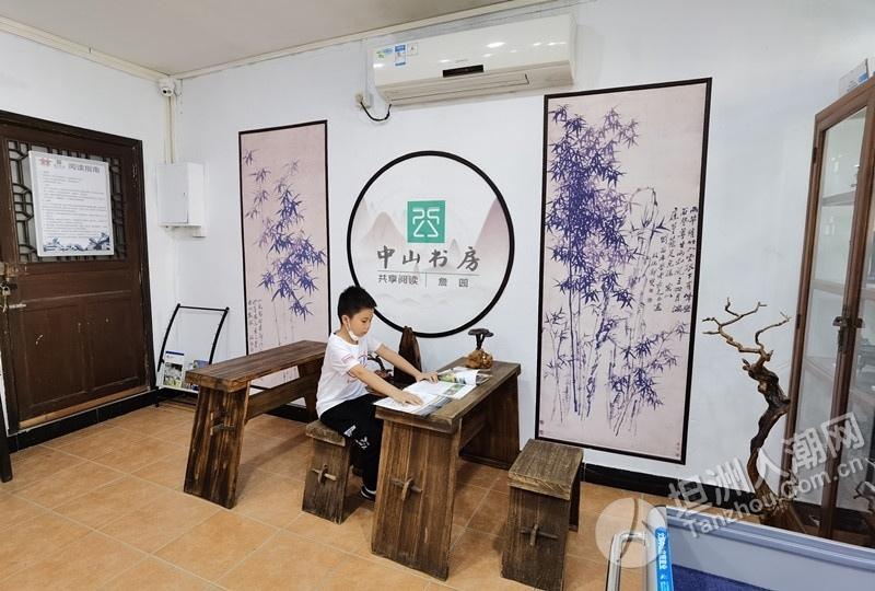 """响应""""原地过年""""倡议,中山景区组织节庆活动迎新春"""