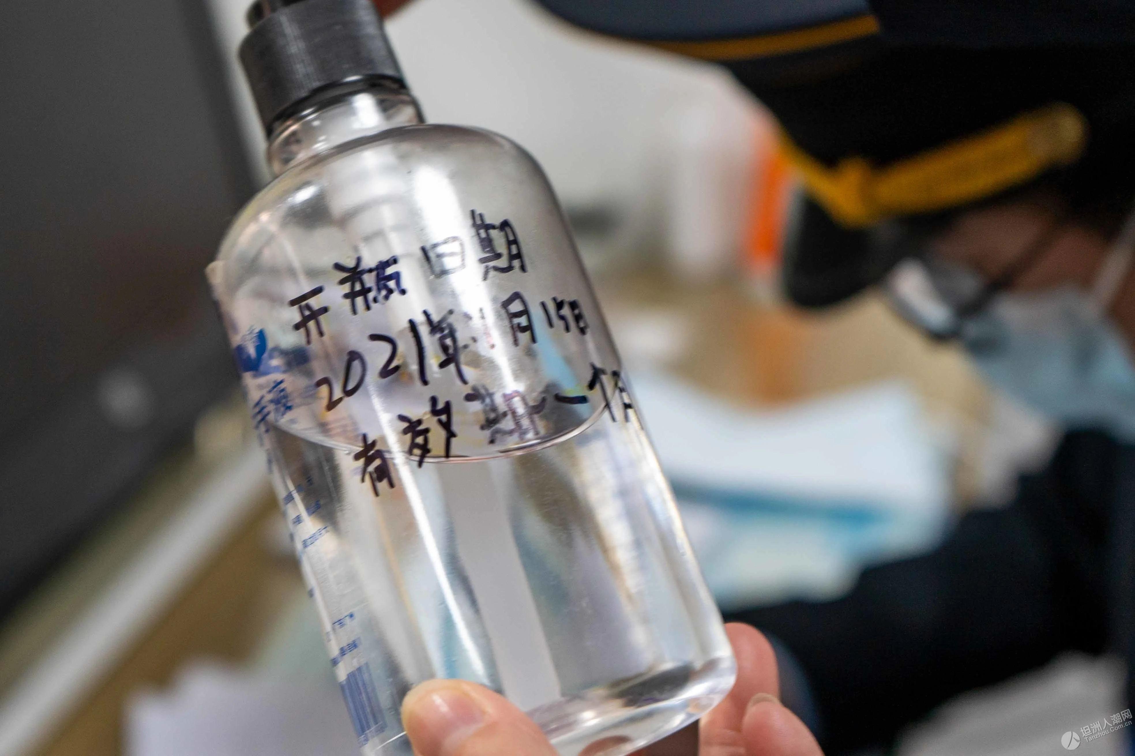 珠海一核酸检测采样点被责令关停!