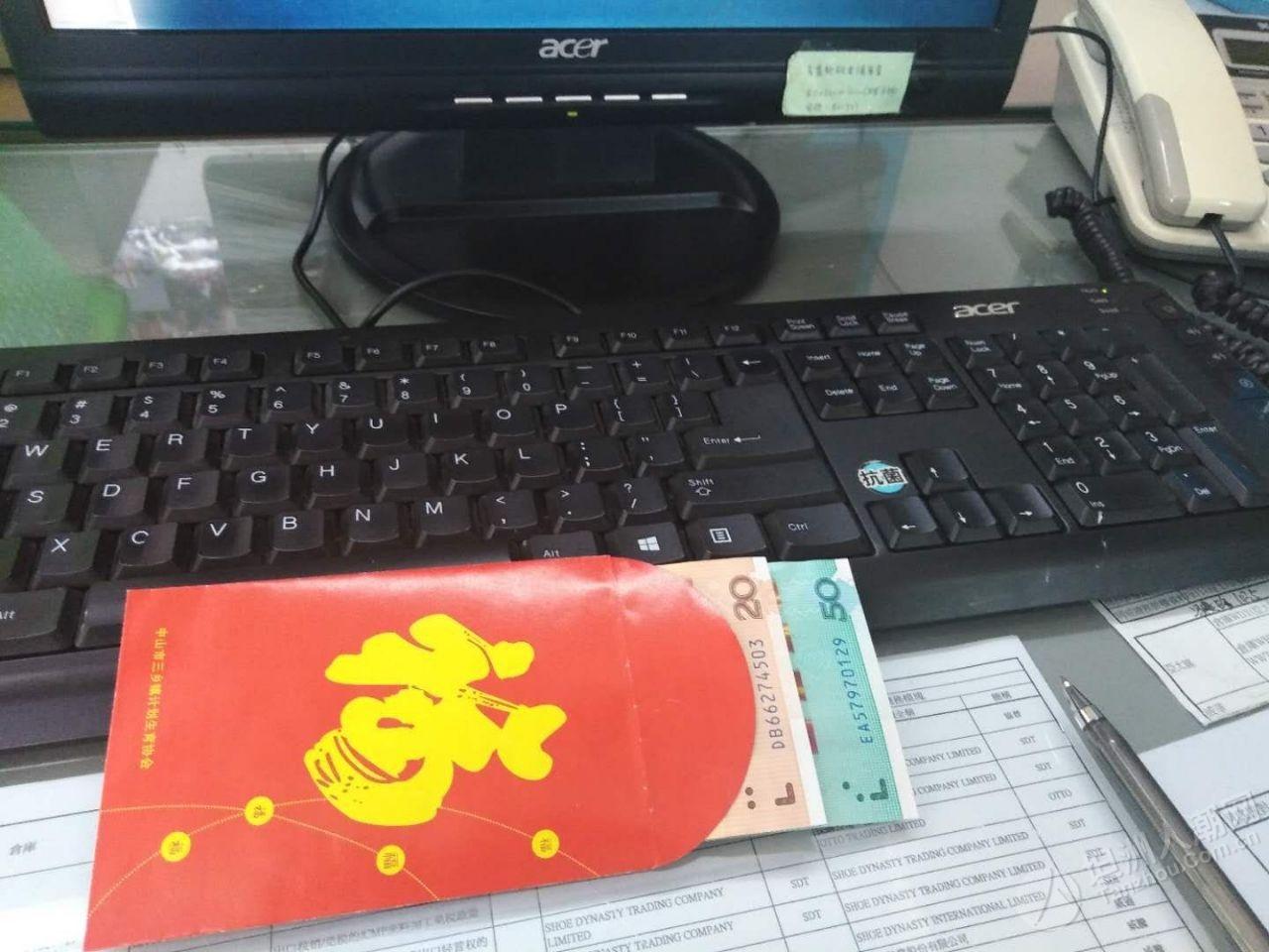 【晒开工利是】   感恩开工见红包 !