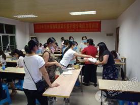 坦洲镇2020年妇婴护理培训班正式开班