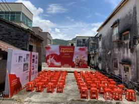 坦洲镇月环金花山红色教育旅游基地启动仪式即将开始