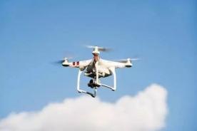 """重要通告!近期,全市禁飞无人机等""""低慢小""""航空器"""