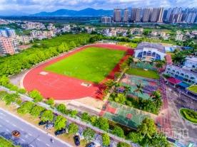 航拍:林东小学足球场