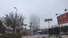 今早d雾够晒狠,坦洲第一高楼都要认输