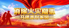 """坦洲:""""三+""""模式 擦亮""""中山咸水歌""""文化品牌"""