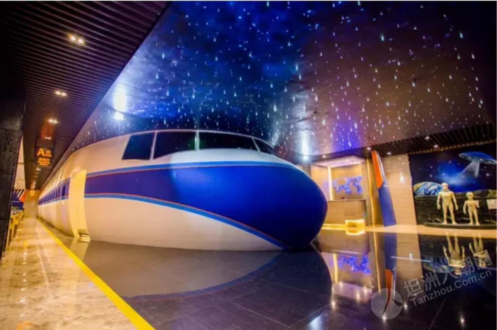 坦洲第一家A380飞机餐厅隆重开业