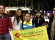 2013第11届中珠55公里徒步——吴佬篇