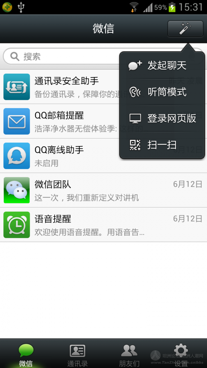 Screenshot_2013-09-11-15-31-05.png