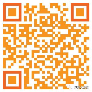 786c88a3e95427d4f41eea98fffb3465.png