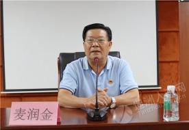 坦洲镇邀请全国优秀共产党员为基层上精品党课