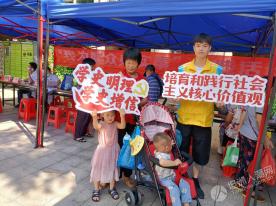 惠民!金斗社区携手坦洲医院开展免费义诊活动