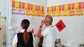 两帮两促——坦洲镇青年企业家协会开展爱心助学活动