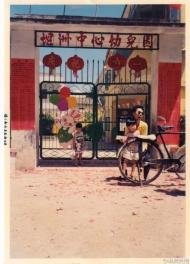 【照片回忆录】第一季05中心幼儿园